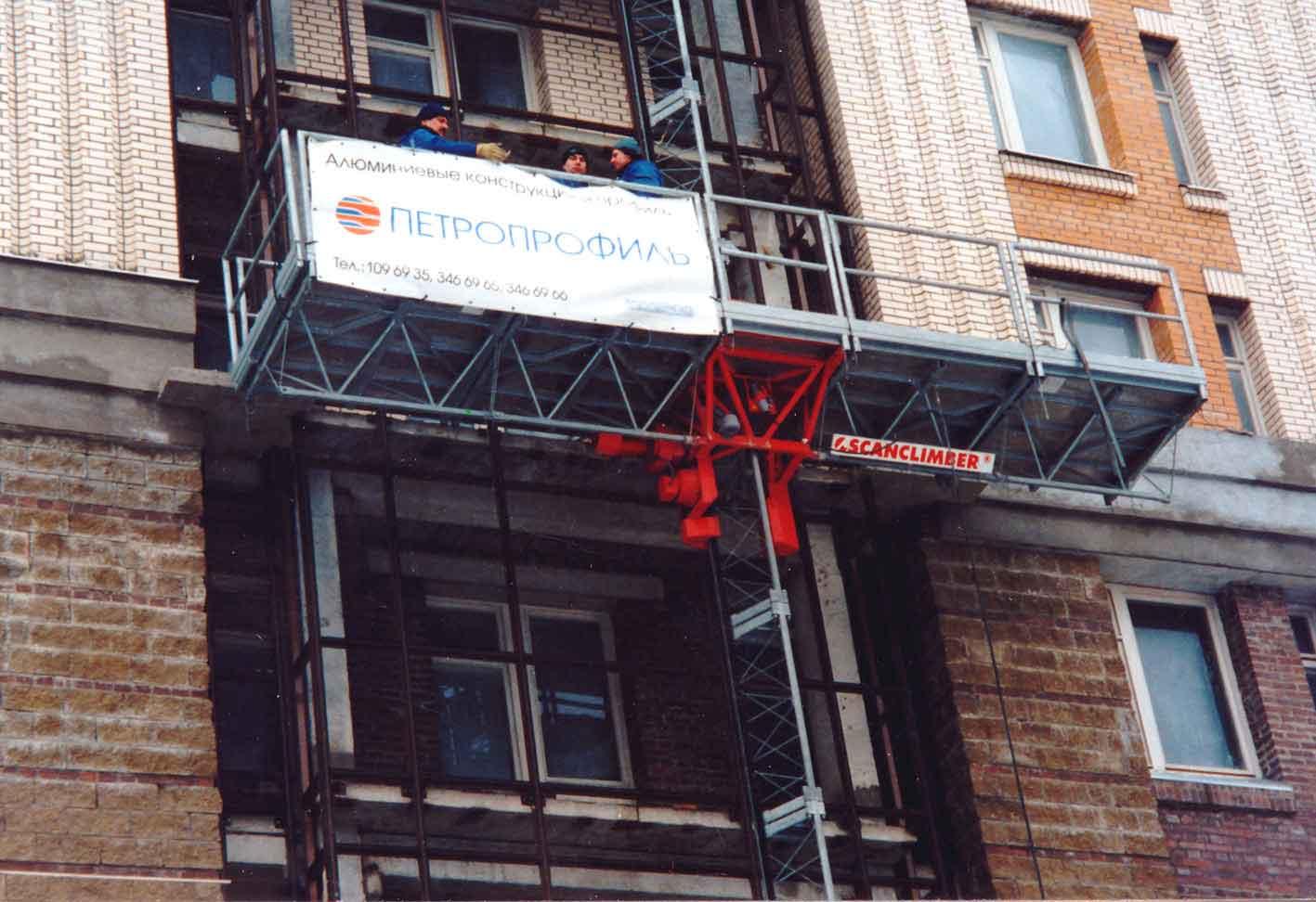 Scanclimber educa sc1000 for Balcony renovation